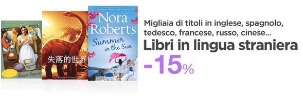 Tutti i libri in lingua -15%