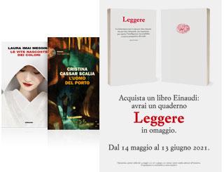 Acquista un libro Einaudi e avrai in omaggio il quaderno Leggere