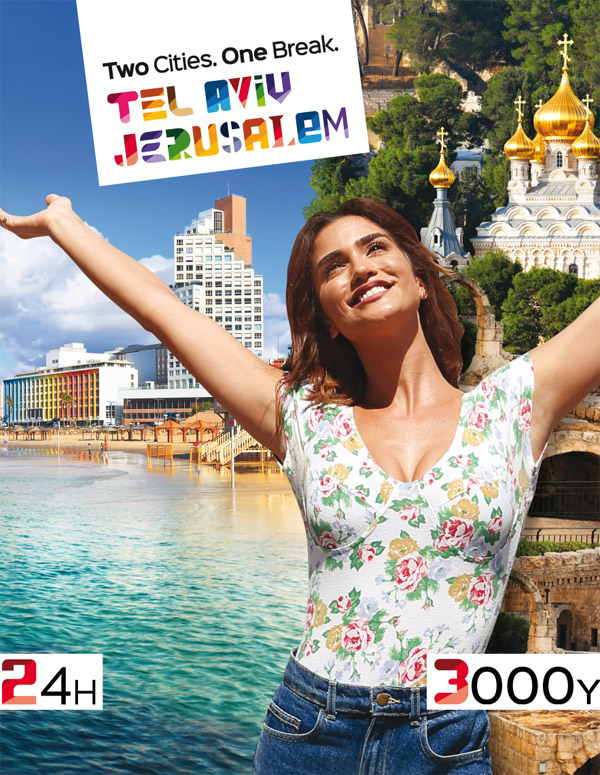 Acquista su Mondadori Store e vinci Israele